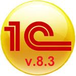 Администрирование системы 1С:Предприятие 8.3