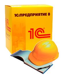 Бухгалтерия в строительных организациях