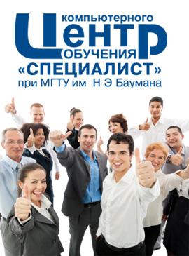 «Специалист» подвёл итоги 2011/12 учебного года!