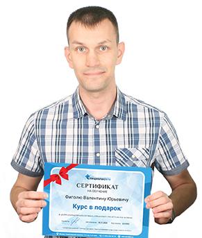 Поздравляем победителя конкурса «Поздравьте УЦ Специалист с Днем рождения»!